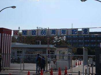 勝田 01_R.JPG